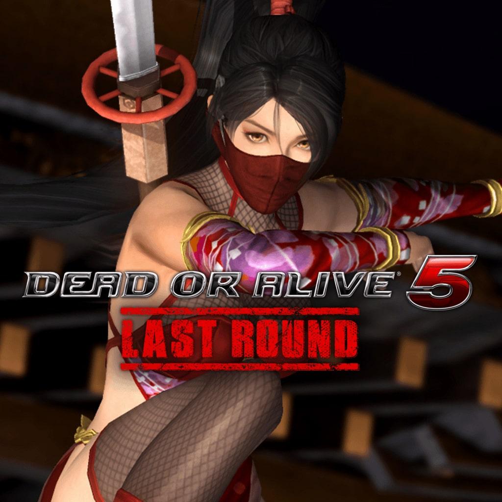 DOA5LR Ninja Clan 2 - Momiji
