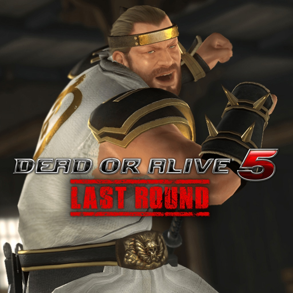 DOA5LR Ninja-Clan 3 Bass