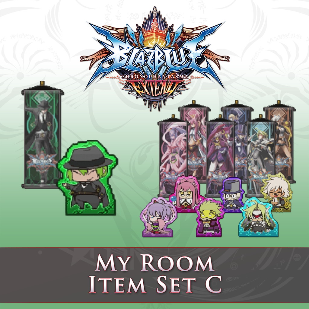 My Room Item Set C