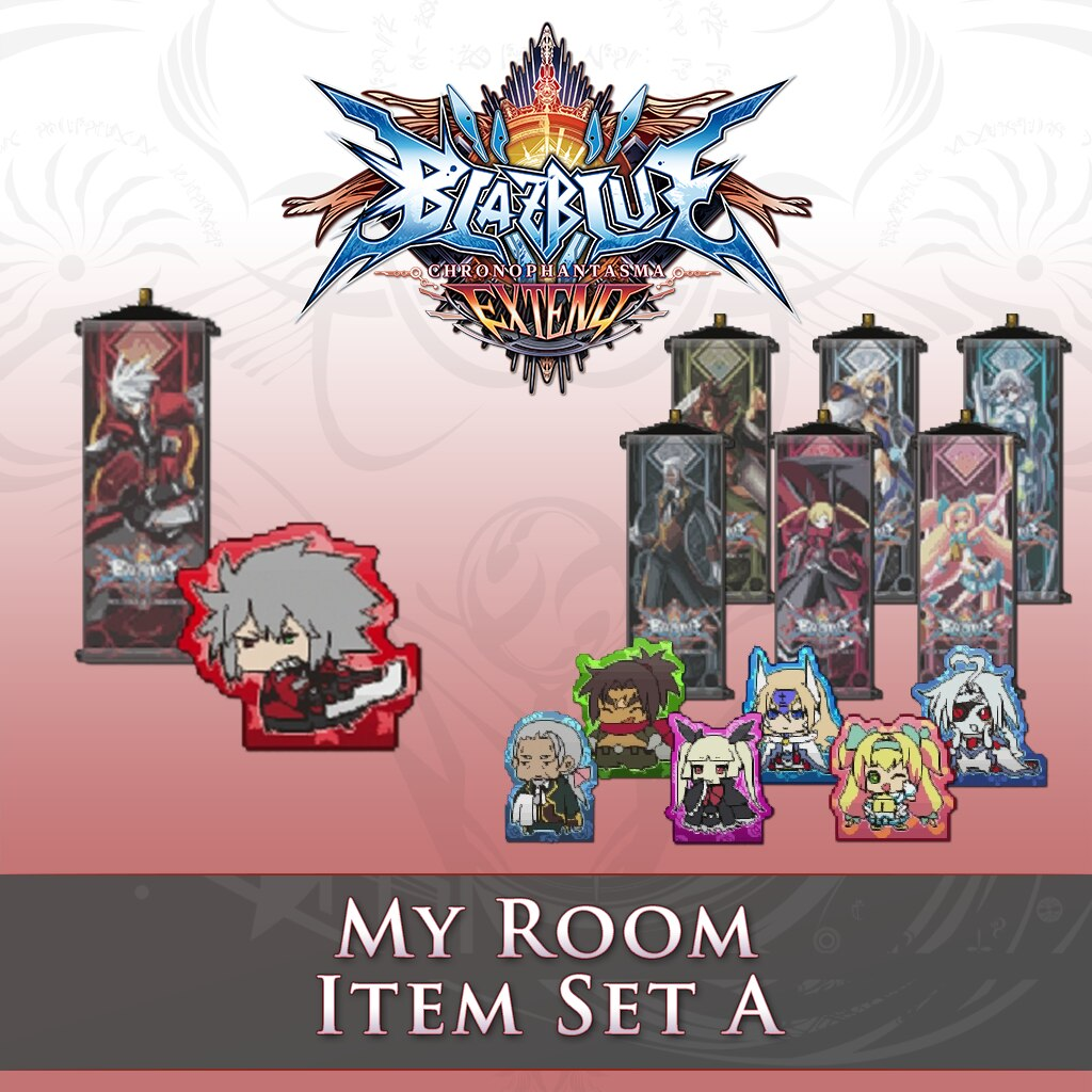 My Room Item Set A