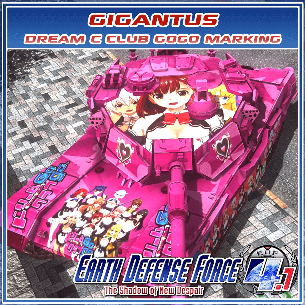 Gigantus Dream C Club Gogo Marking