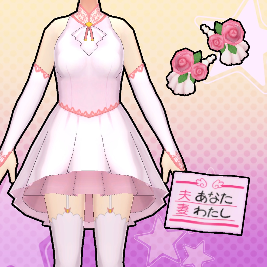 Gal*Gun: Double Peace 'Wedding Dress' Costume Set [Cross-Buy]