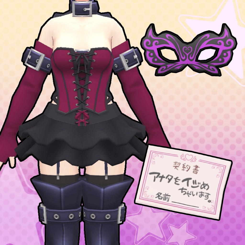 Gal*Gun: Double Peace 'Queen of Pain' Costume Set