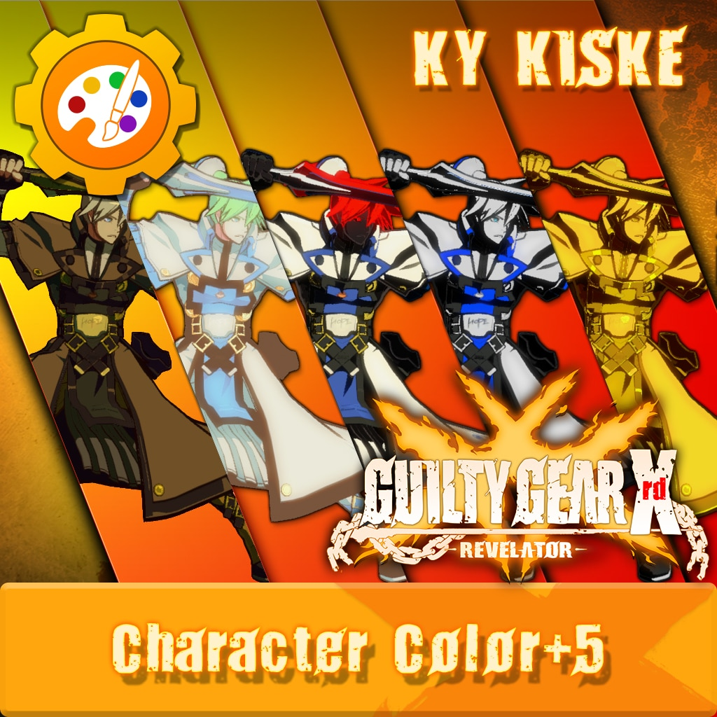 GGXR - Additional Character Colors 'Ky' [Cross-Buy]