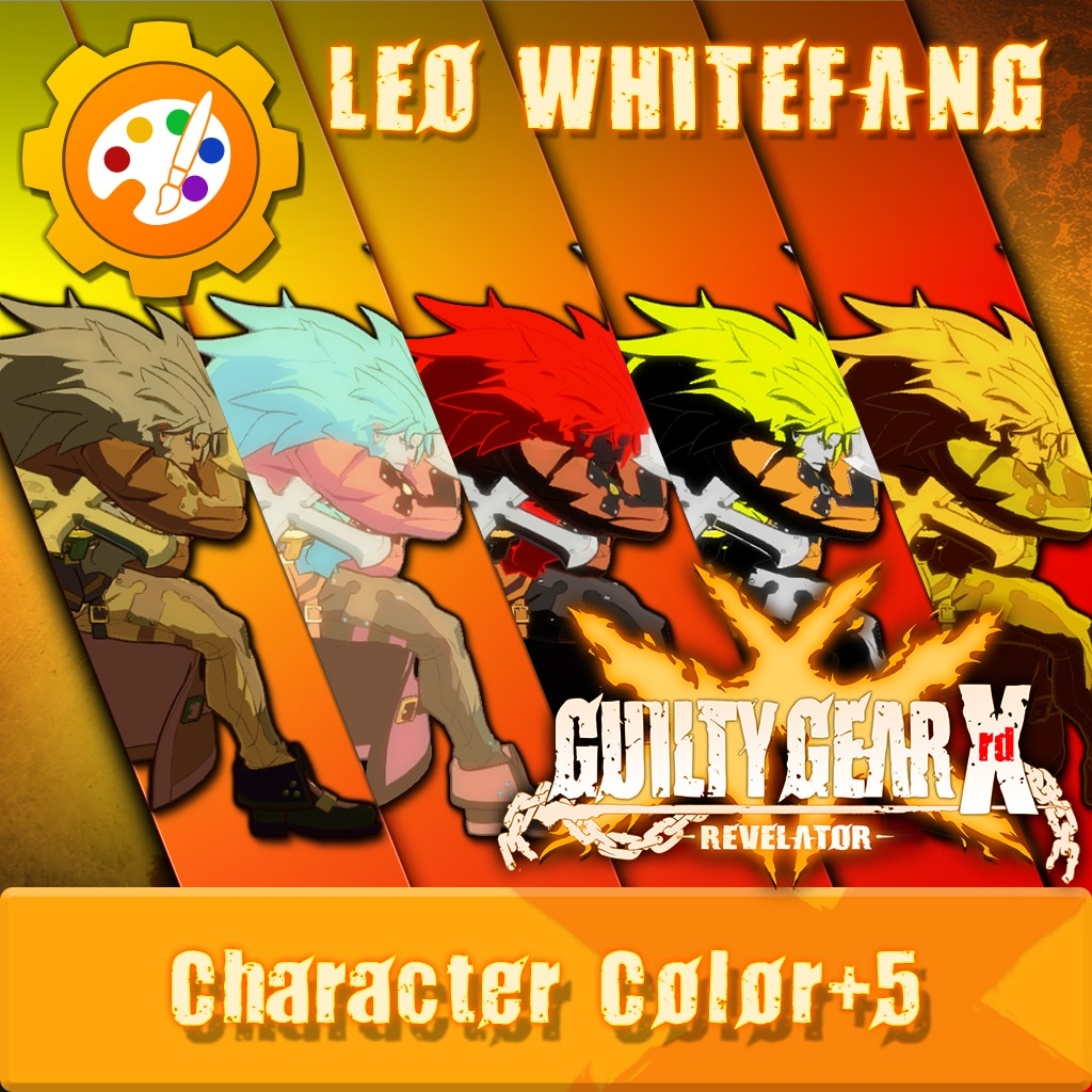 GGXR - Additional Character Colour 'Leo' [Cross-Buy]
