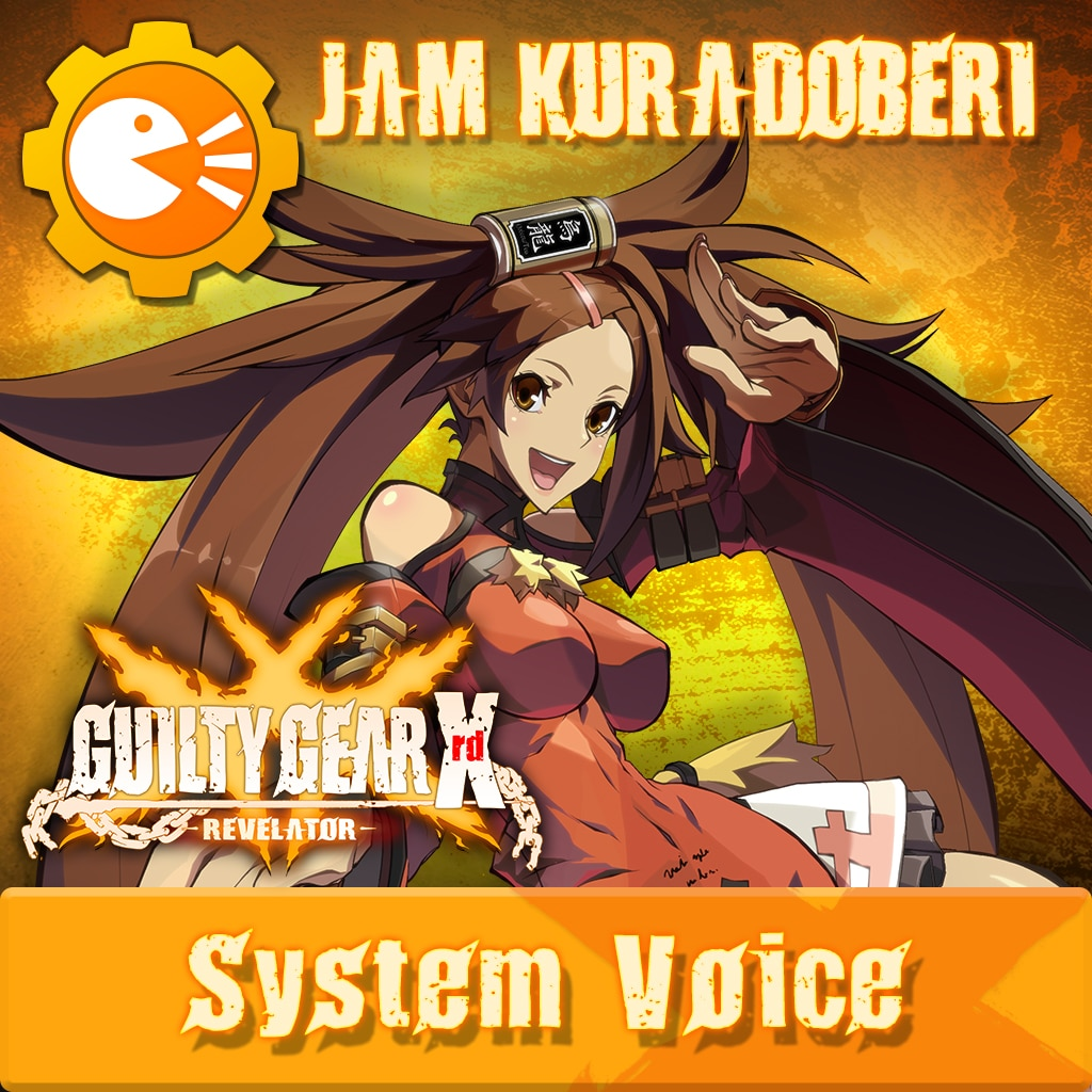 GGXR - System Voice 'Jam' [Cross-Buy]
