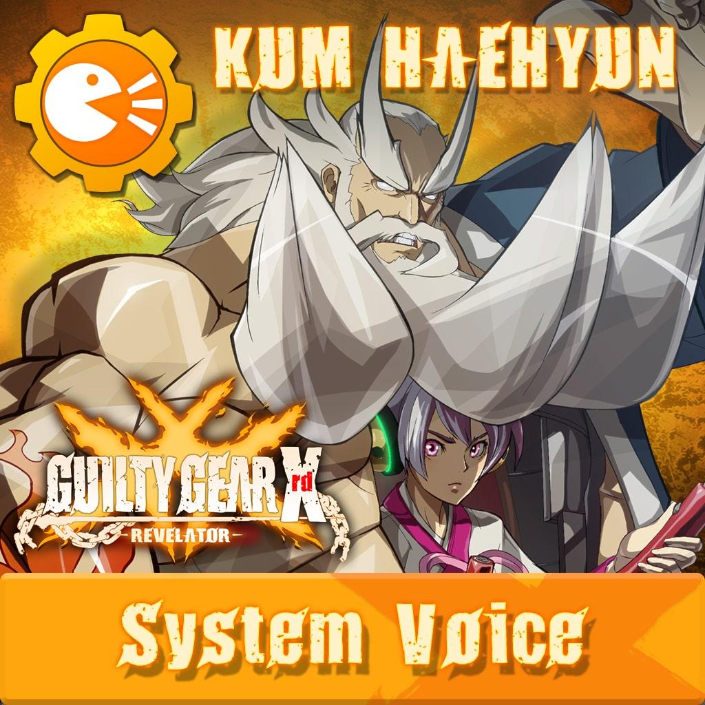 GGXR - System Voice 'Haehyun'