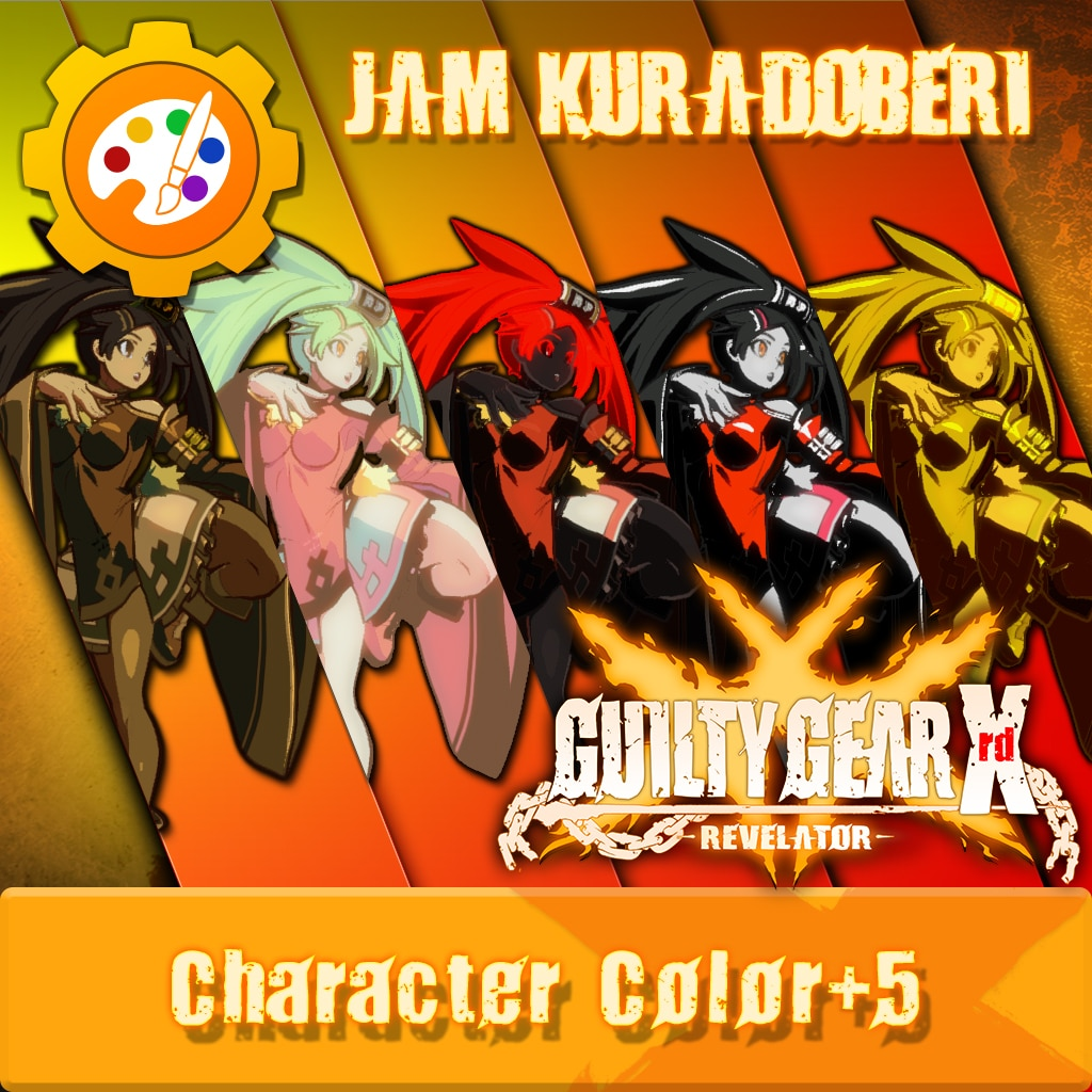 GGXR - Additional Character Colour 'Jam' [Cross-Buy]