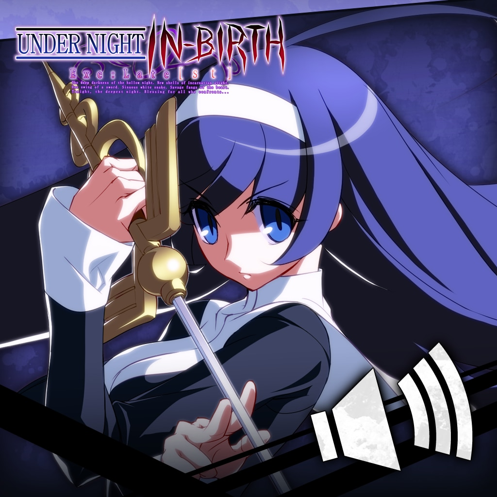 UNIB Exe:Late[st] - Round Call Voice Orie [Cross-Buy]