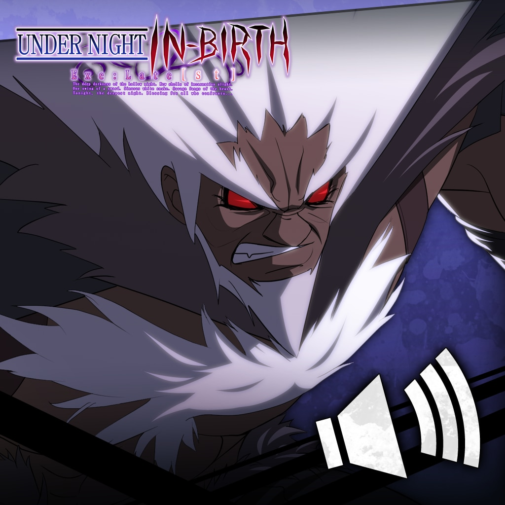 UNIB Exe:Late[st] - Round Call Voice Waldstein [Cross-Buy]