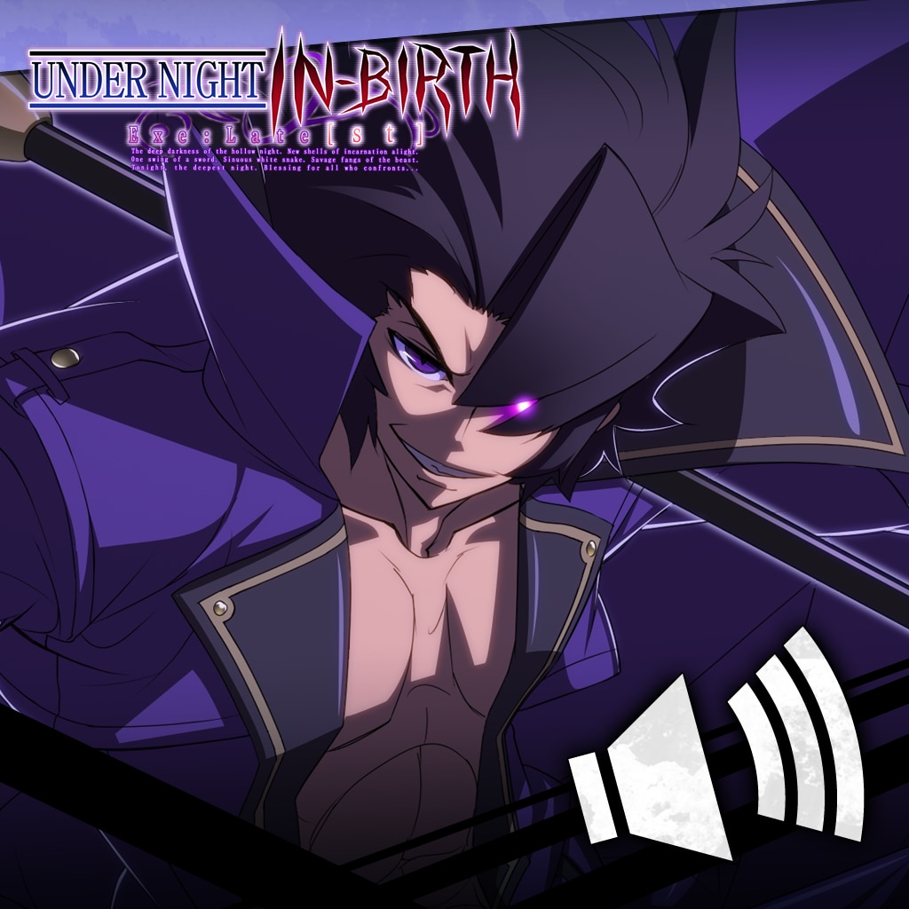 UNIB Exe:Late[st] - Round Call Voice Gordeau [Cross-Buy]