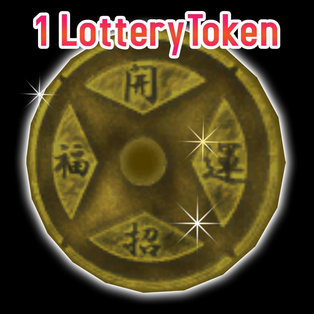 Lottery Token