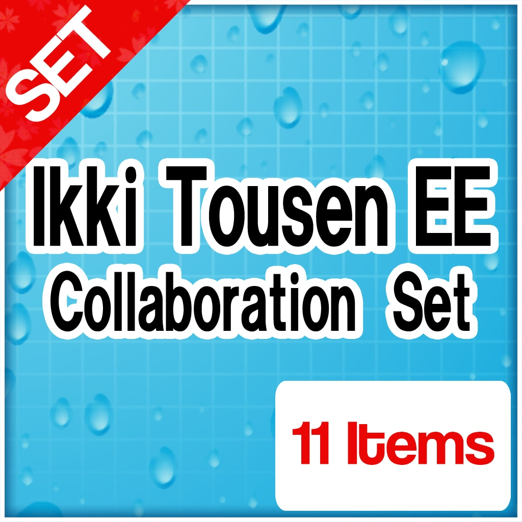 Ikki Tousen EE Collaboration Set