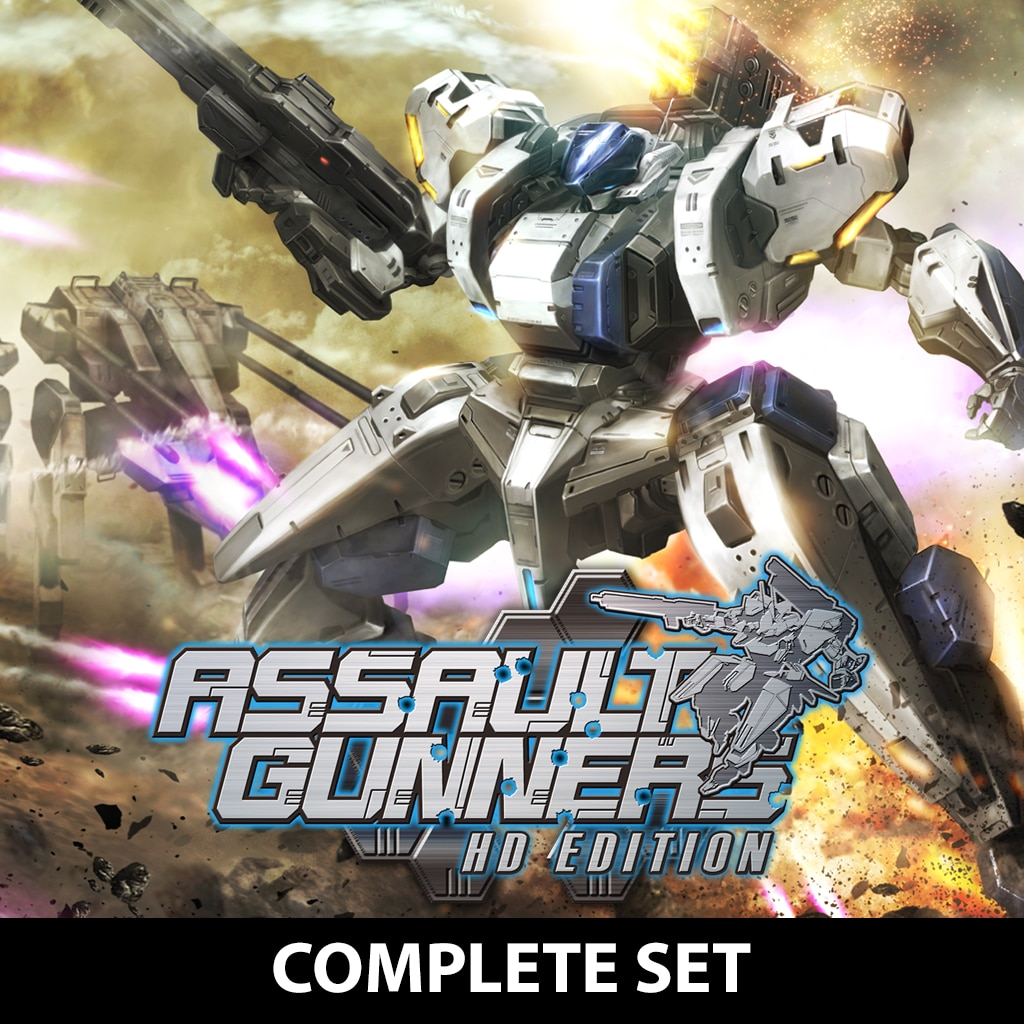 ASSAULT GUNNERS HD EDITION COMPLETE SET