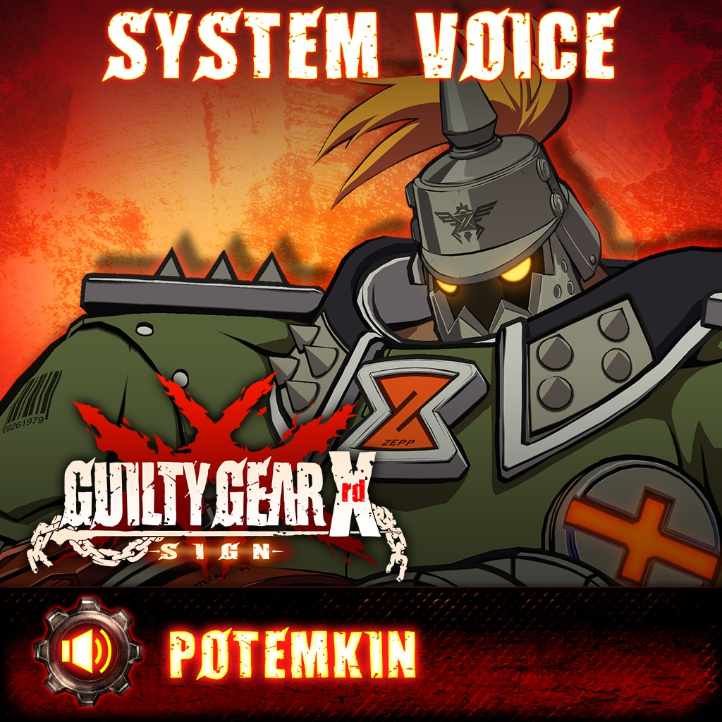 Guilty Gear Xrd -Sign- Pacchetto voci Potemkin