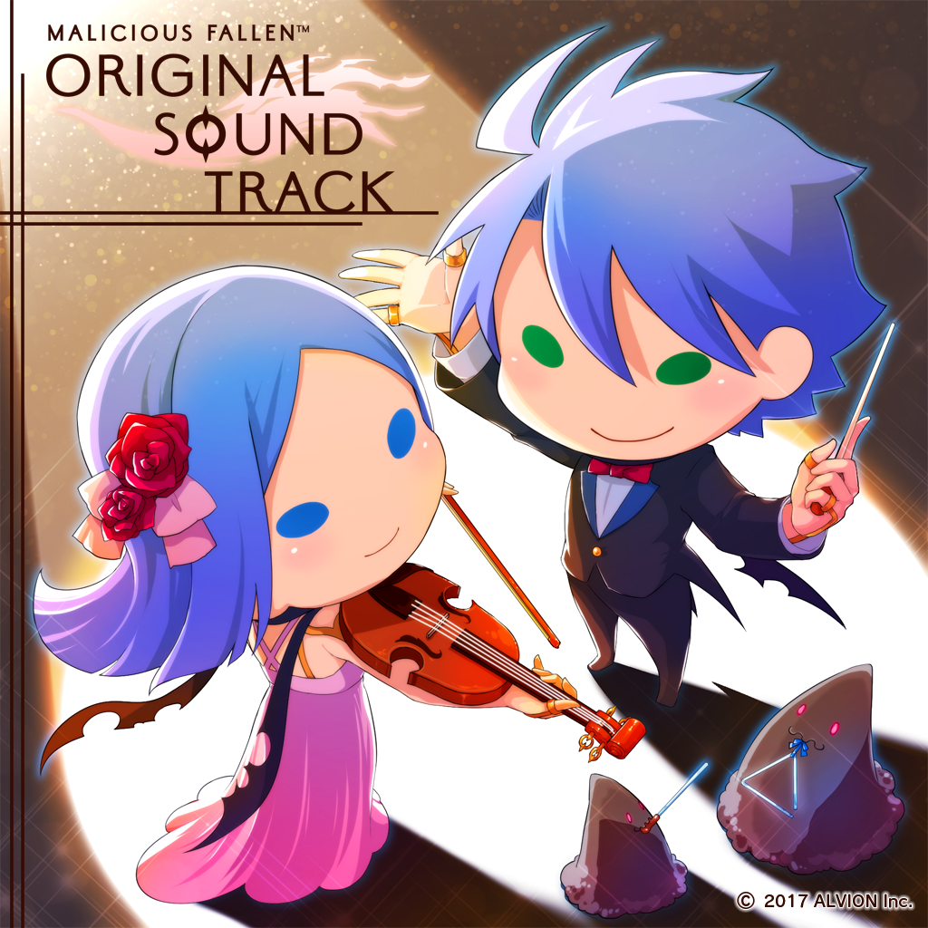 Malicious™ Fallen Original Soundtrack