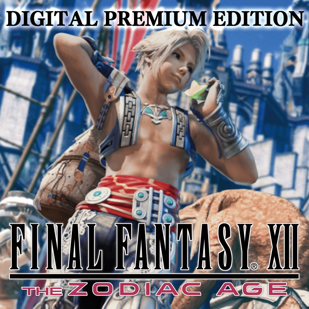 DIGITAL PREMIUM EDITION