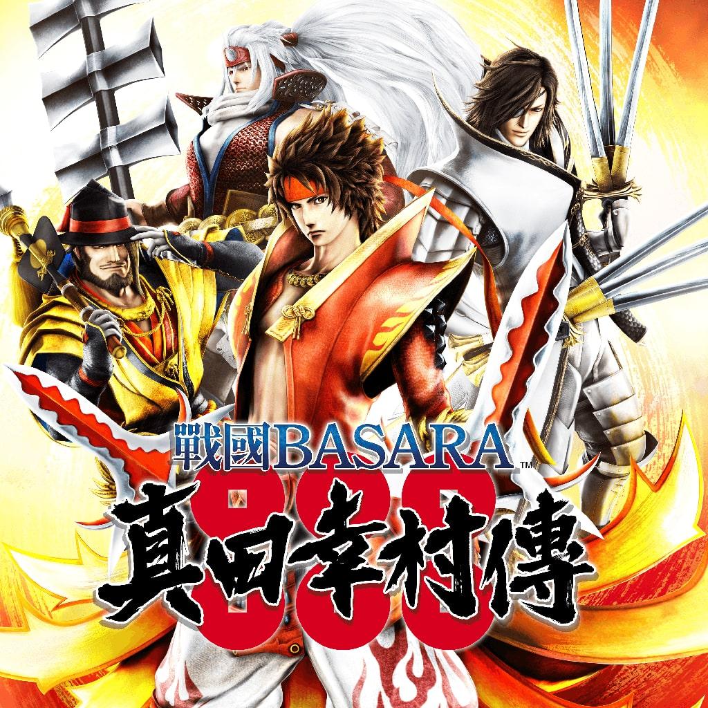 Sengoku Basara Sanada Yukimura-Den (Chinese Ver.)
