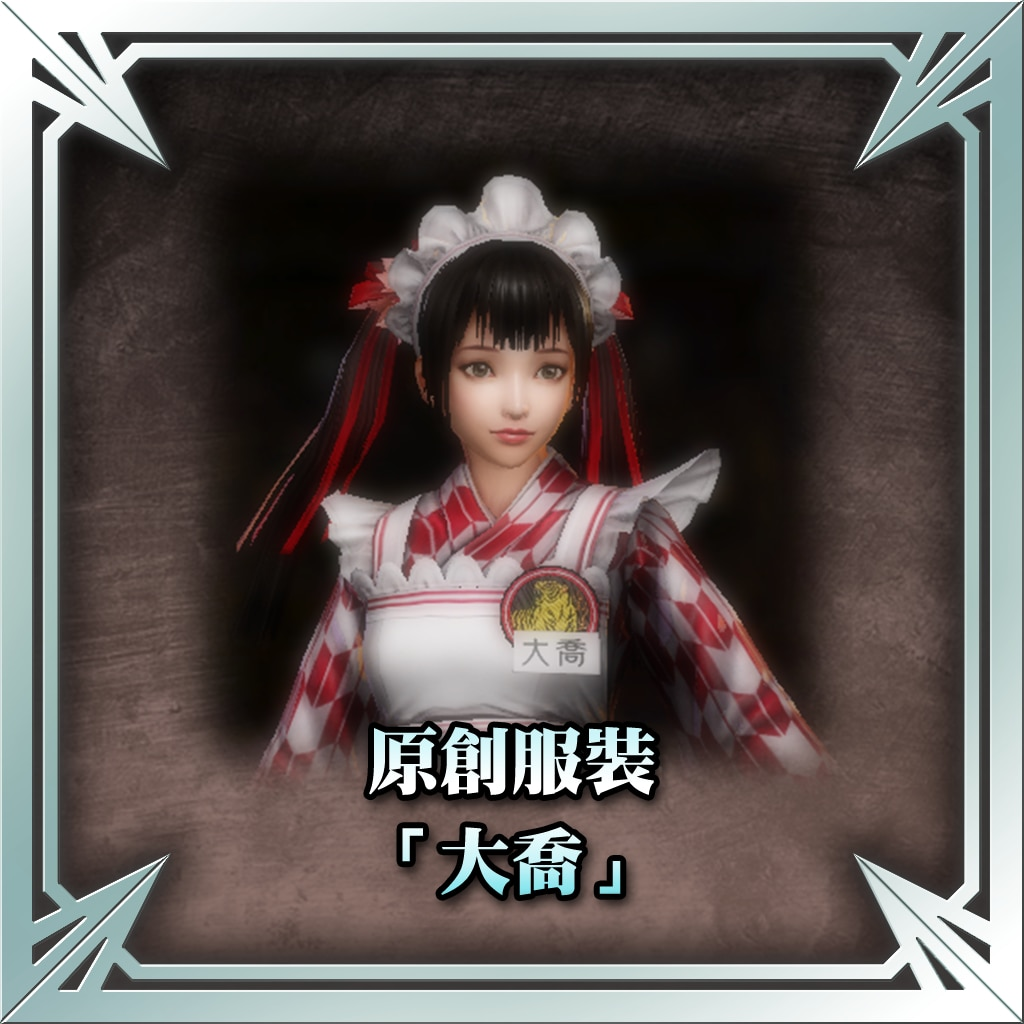 Original Costume - Daqiao (Chinese Ver.)