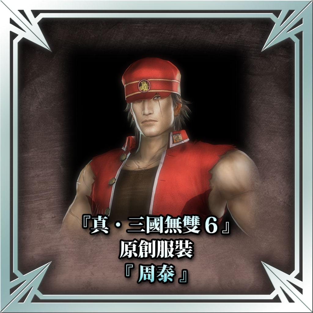 """""""Dynasty Warriors 7"""" Original Costume - Zhou Tai (Chinese Ver.)"""