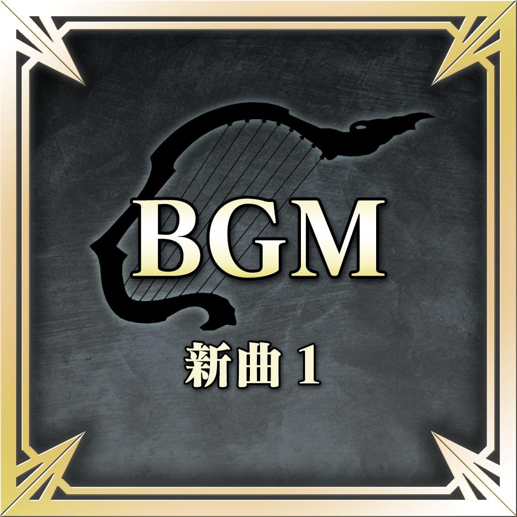 New BGM 1 (Chinese Ver.)
