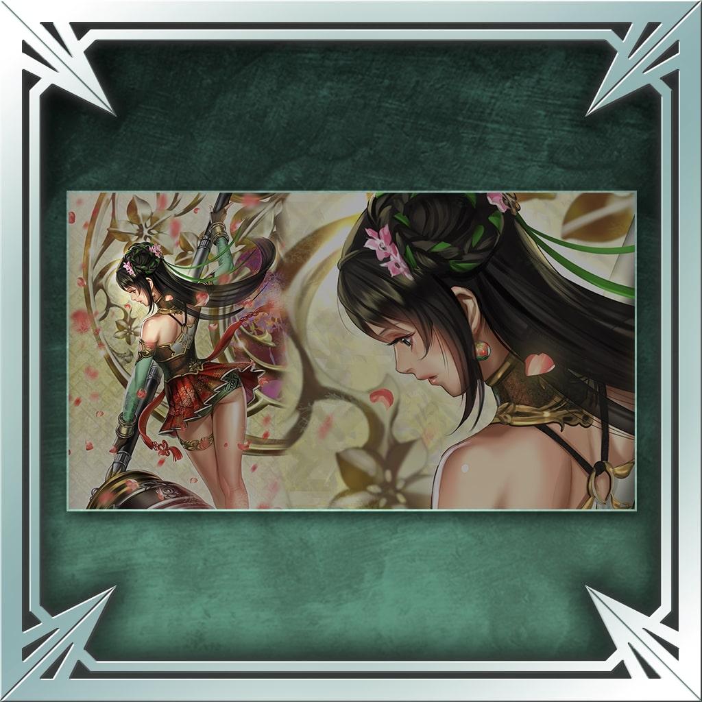 Treasure Box Wallpaper - Guan Yinping (Chinese Ver.)