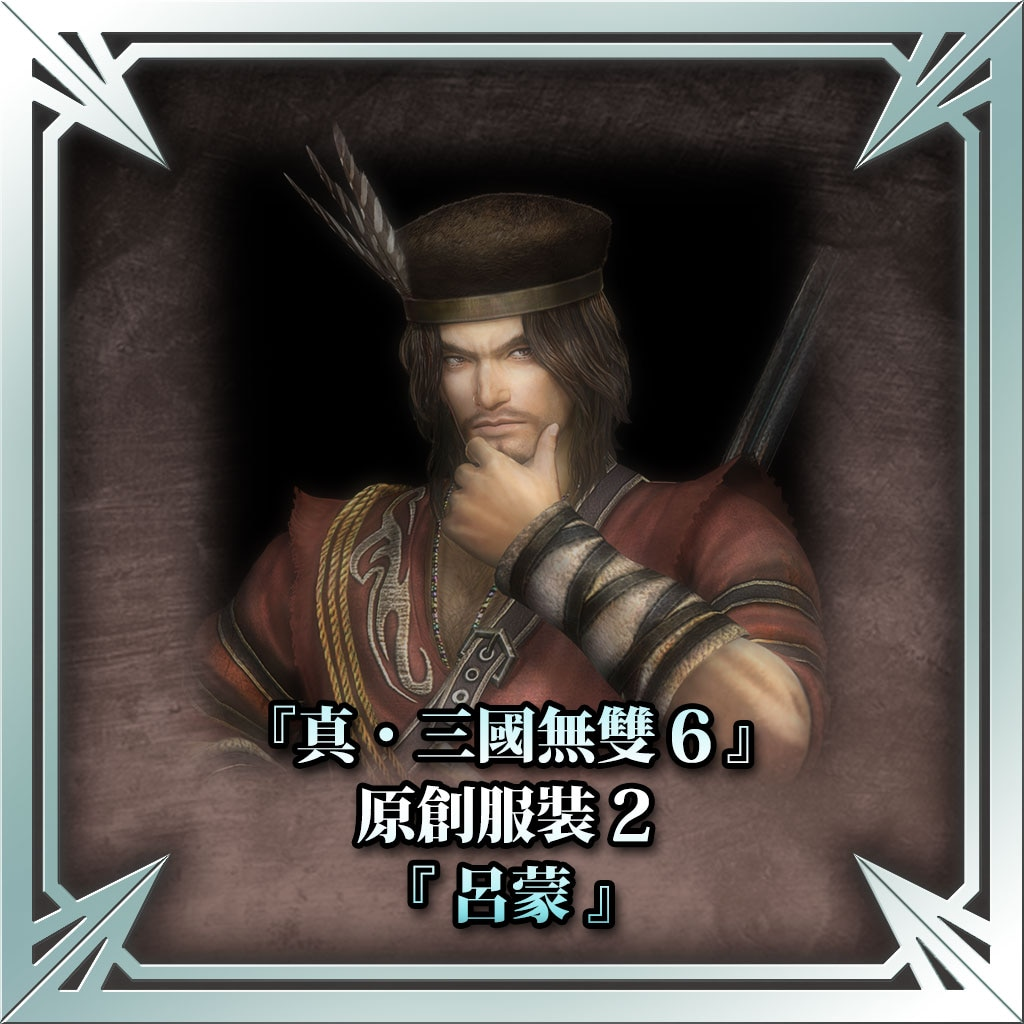 """Dynasty Warriors 7"" Original Costume 2 - Lu Meng (Chinese Ver.)"