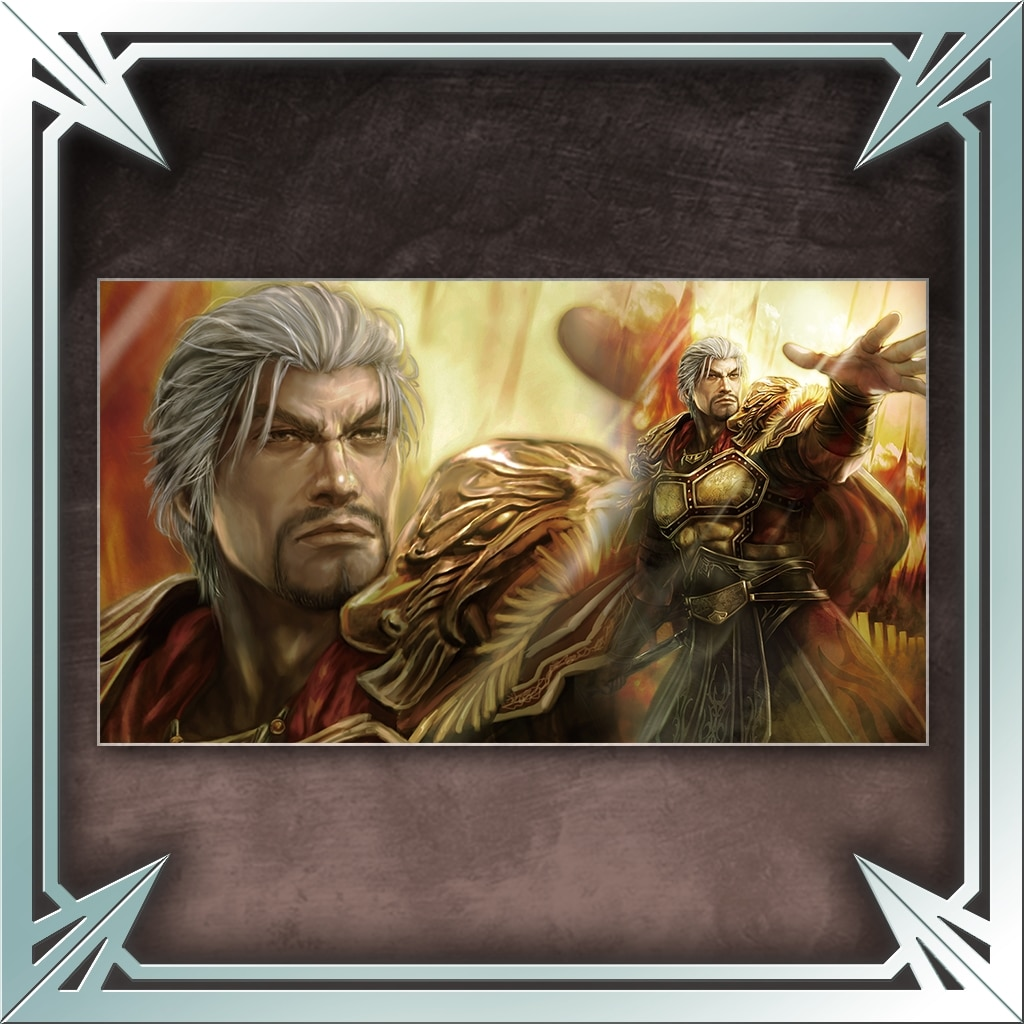 Treasure Box Wallpaper - Sun Jian (Chinese Ver.)