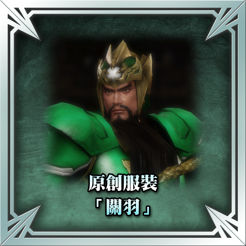 Original Costume - Guan Yu (Chinese Ver.)