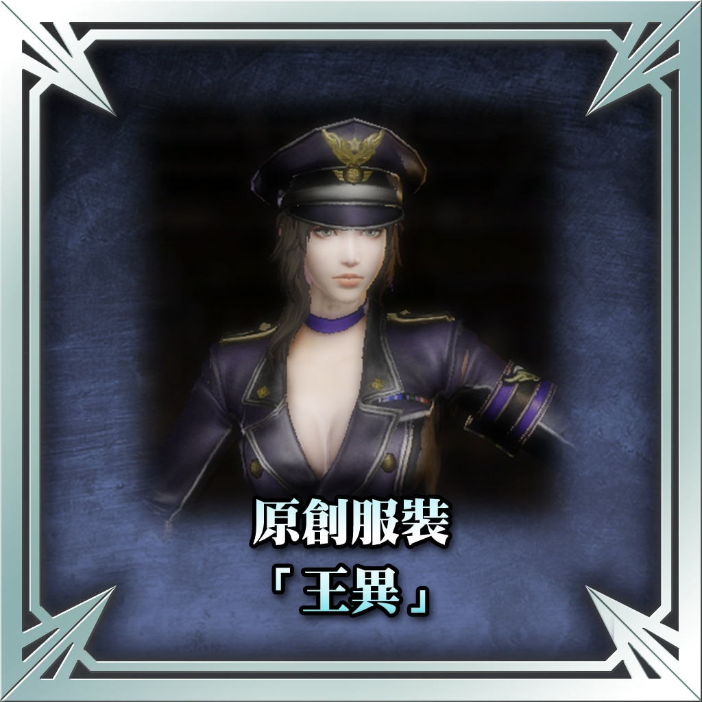 Original Costume - Wang Yi (Chinese Ver.)