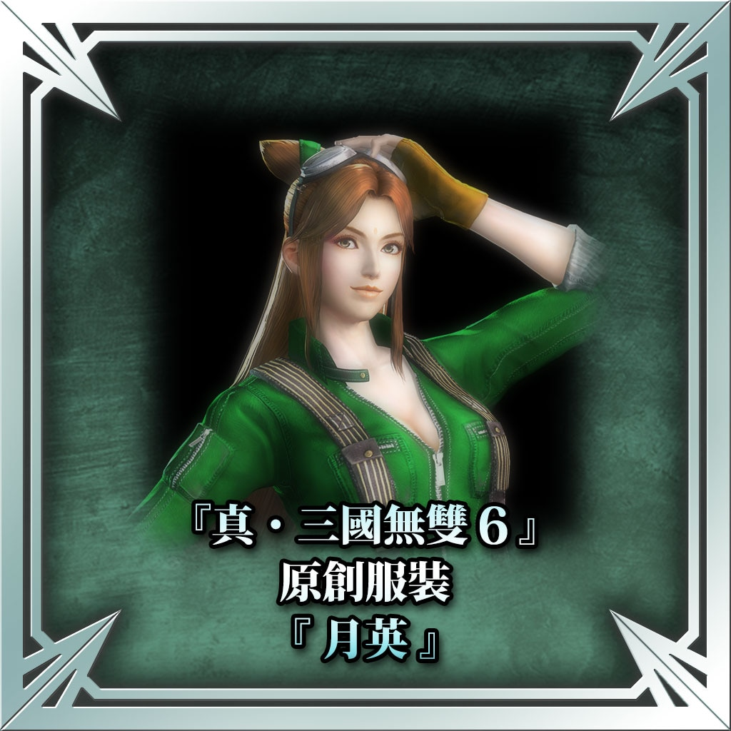 """Dynasty Warriors 7"" Original Costume - Yueying (Chinese Ver.)"