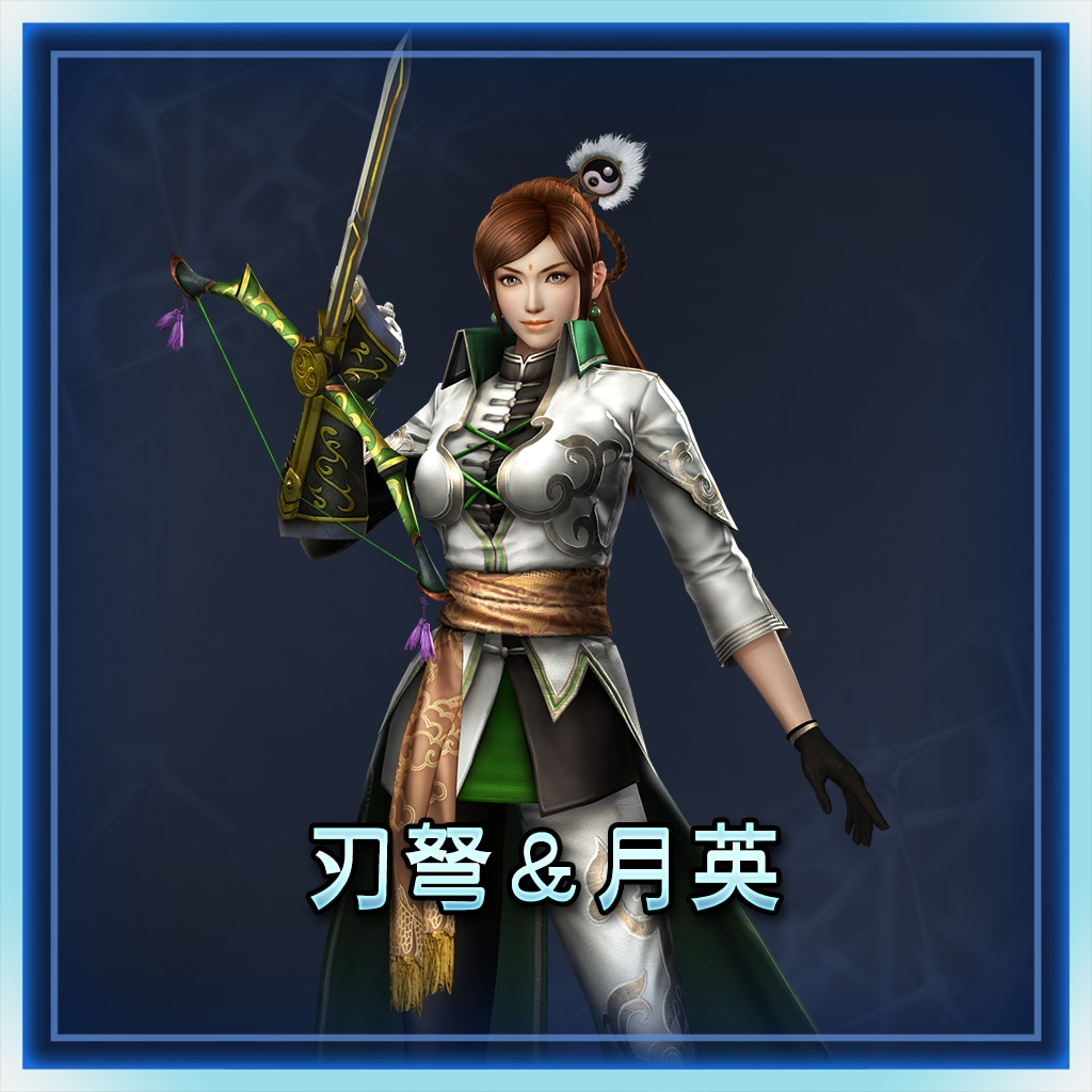 Bladebow & Yueying (Chinese Ver.)