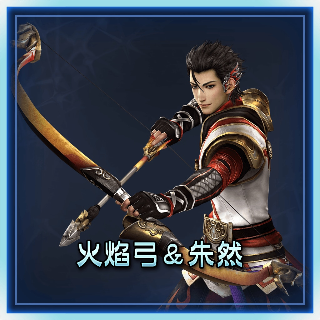 Flame Bow & Zhu Ran (Chinese Ver.)