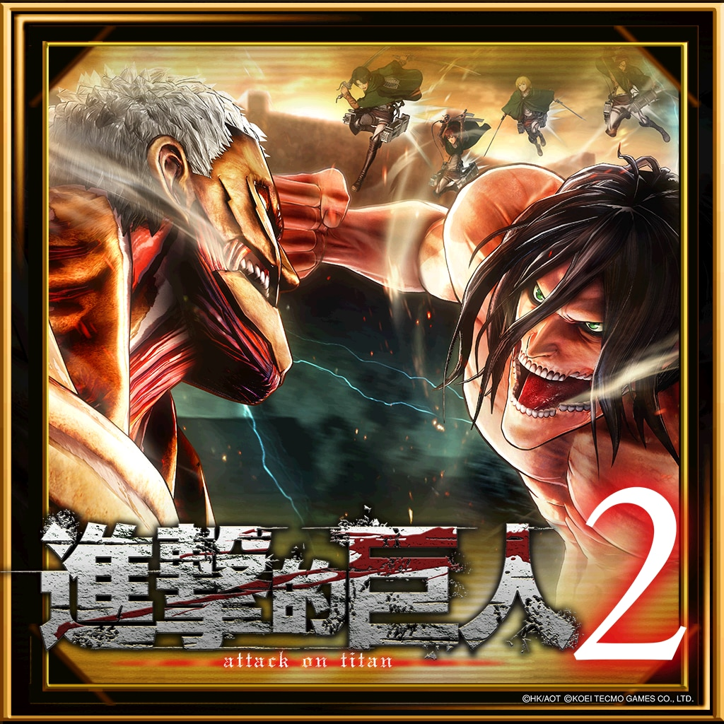 Attack on Titan 2 Deluxe Edition (Chinese/Korean Ver.)