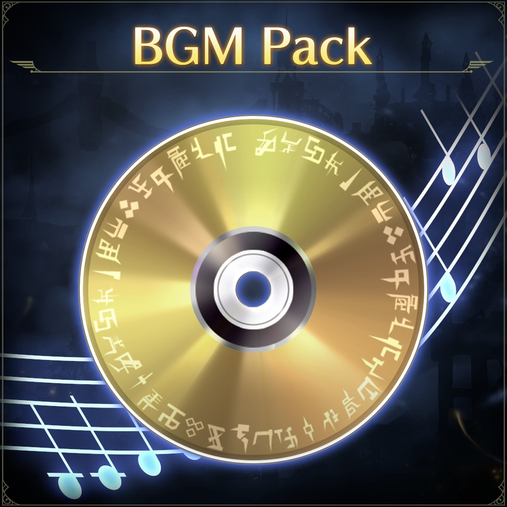BGM包 (中文版)