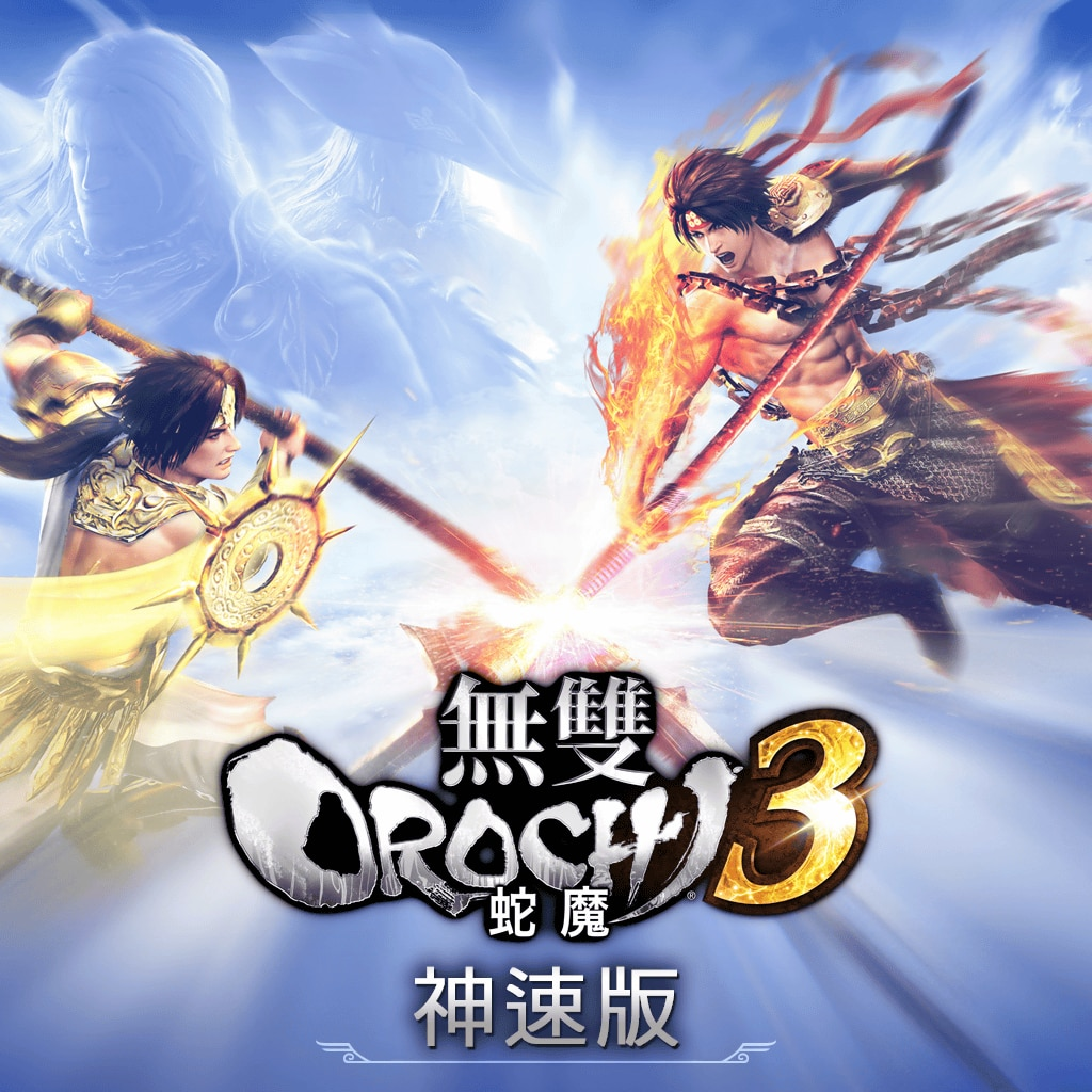 WARRIORS OROCHI 4 Early Bird Version (Chinese Ver.)