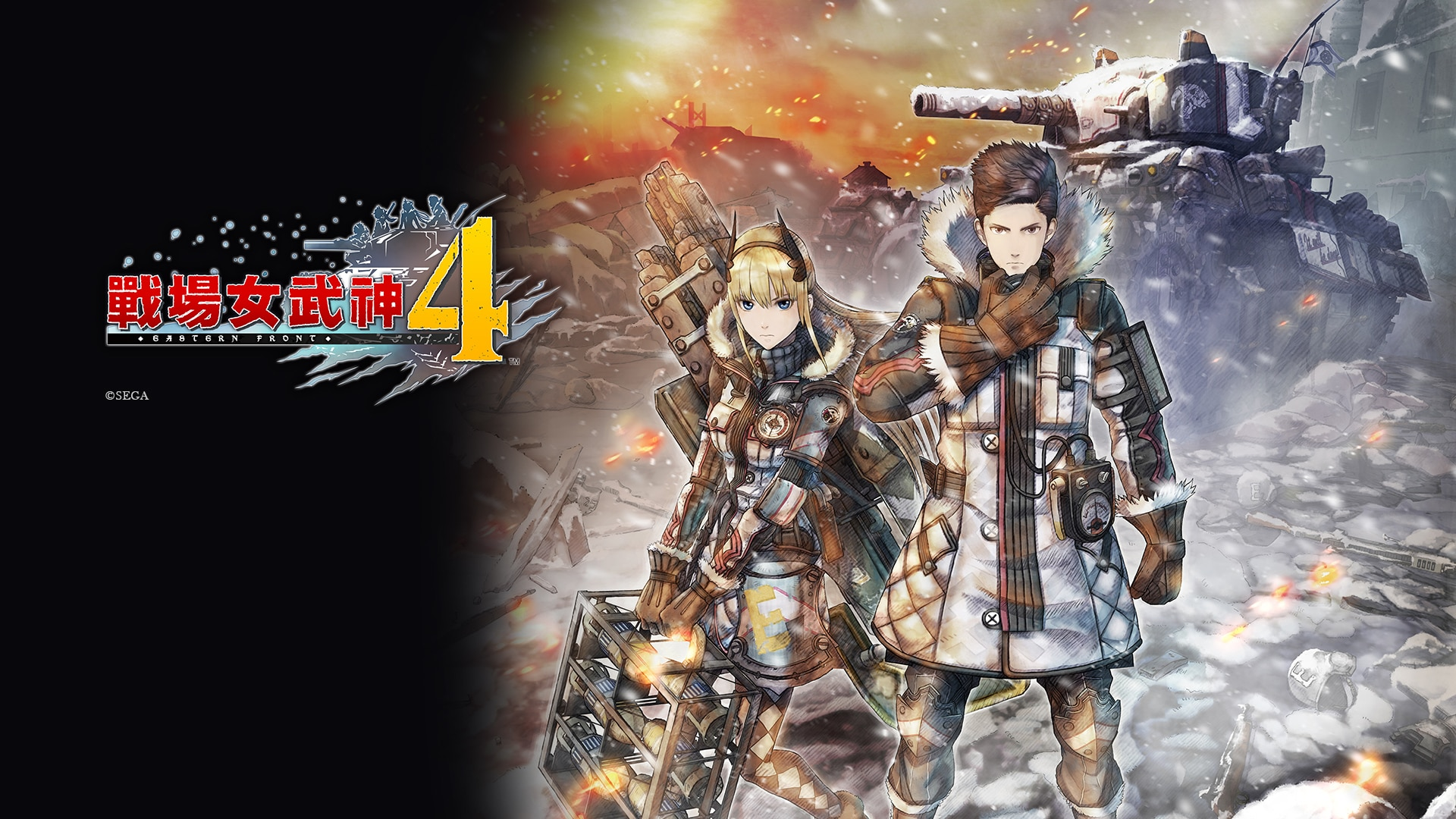 Valkyria Chronicles IV (Chinese Ver.)
