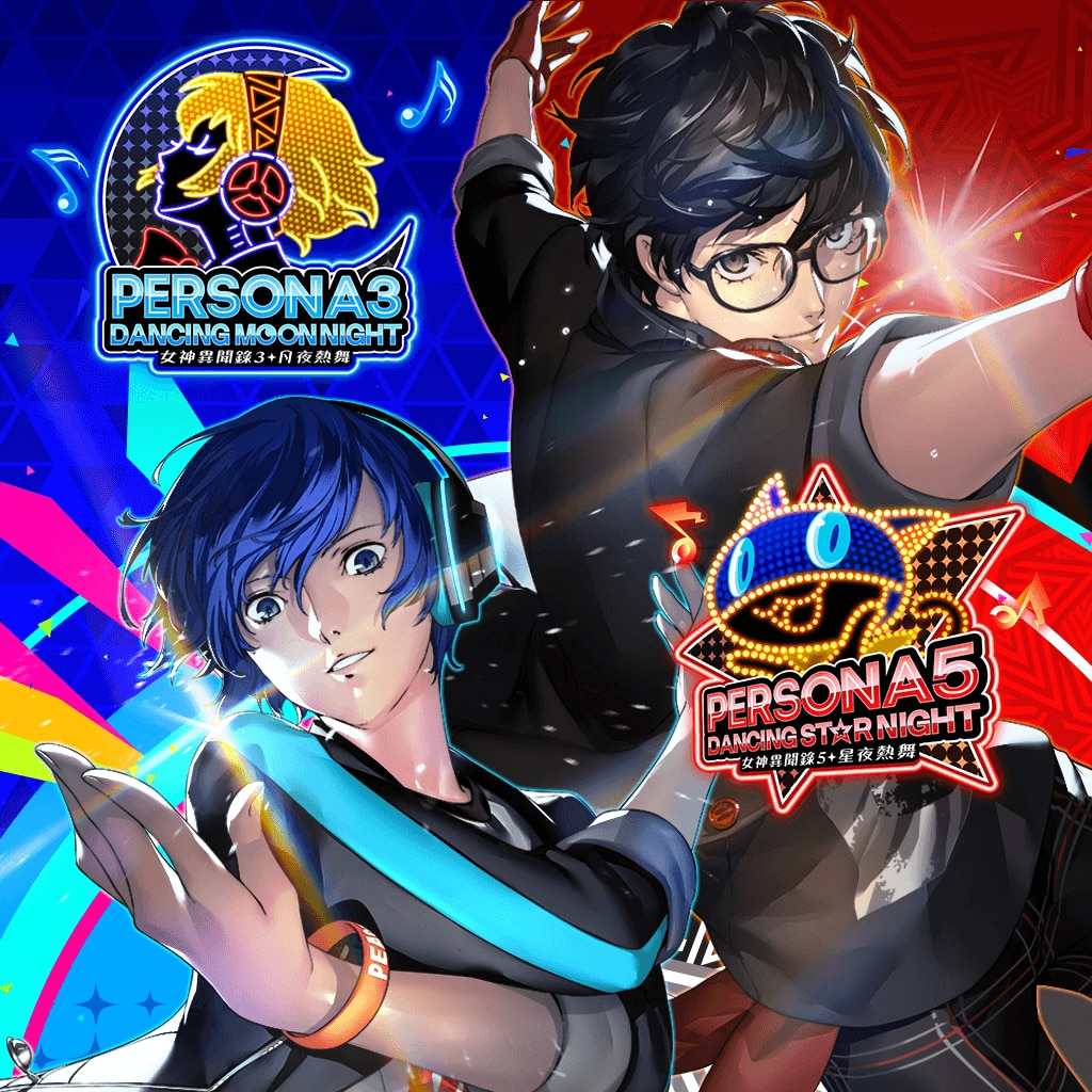 Persona Dancing Allstar Triple Pack (Chinese/Korean Ver.)