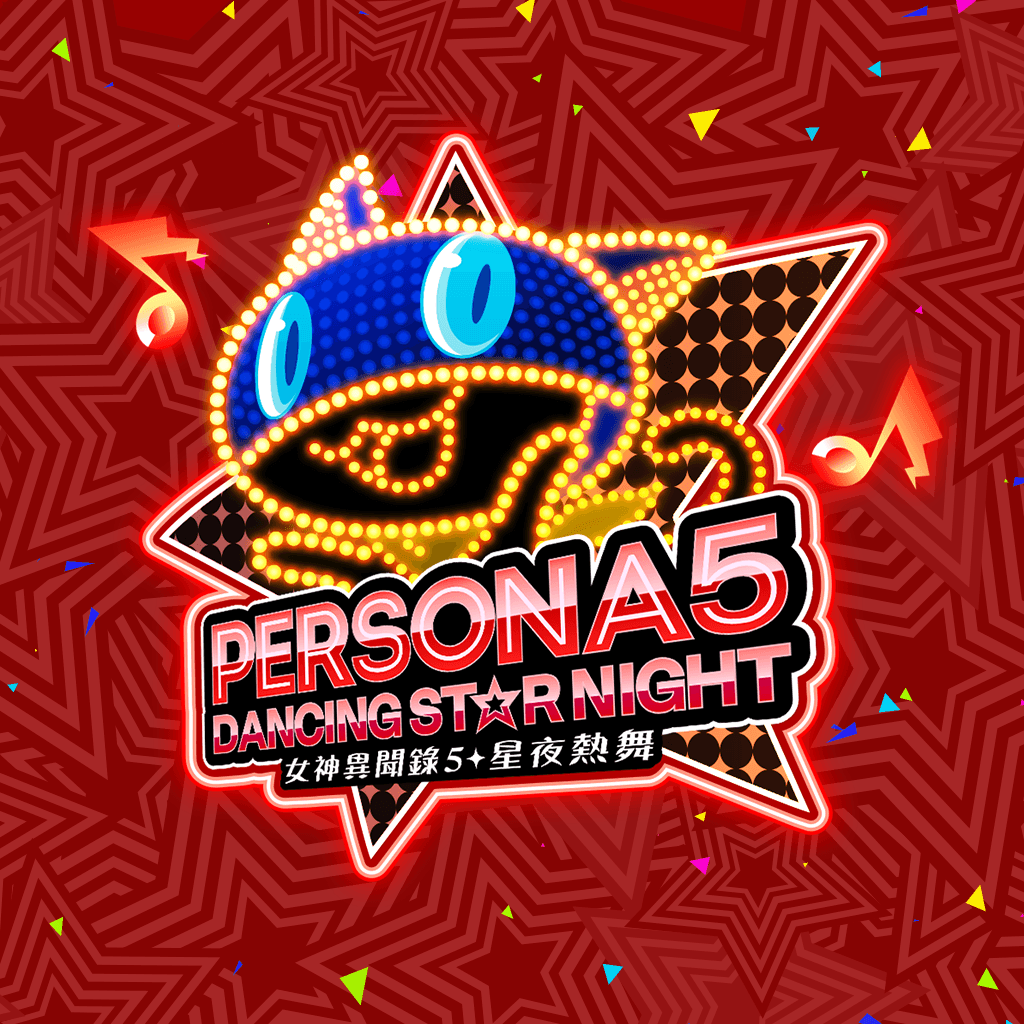 Persona5 Dancing Star Night (Chinese/Korean Ver.)