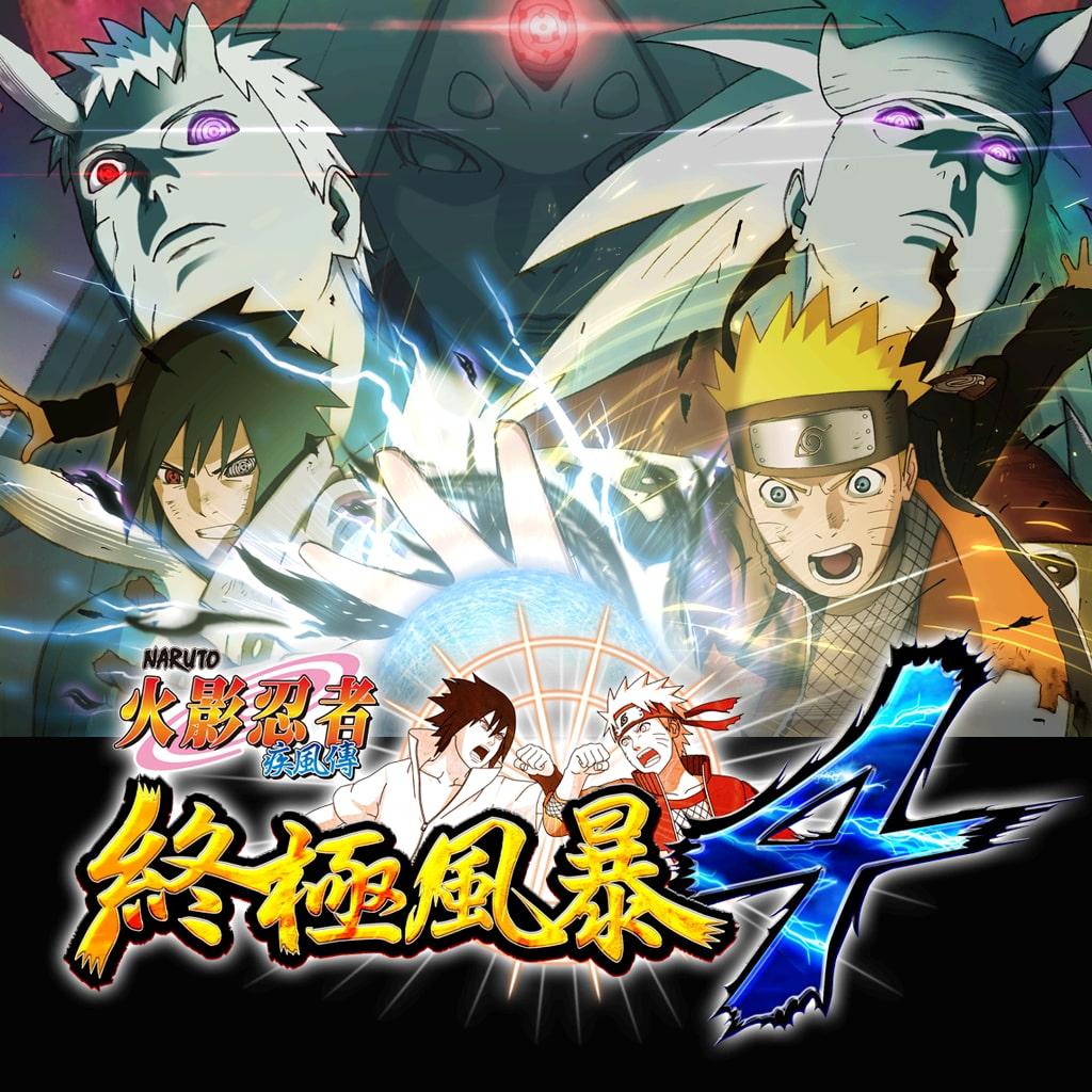 火影忍者 疾風傳 終極風暴4 (中日韓文版)