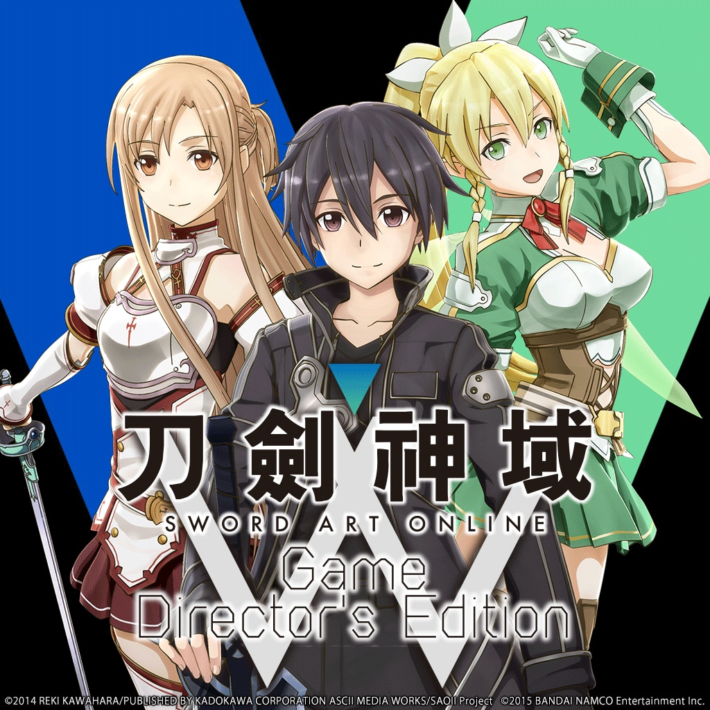 SWORD ART ONLINE Game Director's Edition (English/Chinese Ver.)