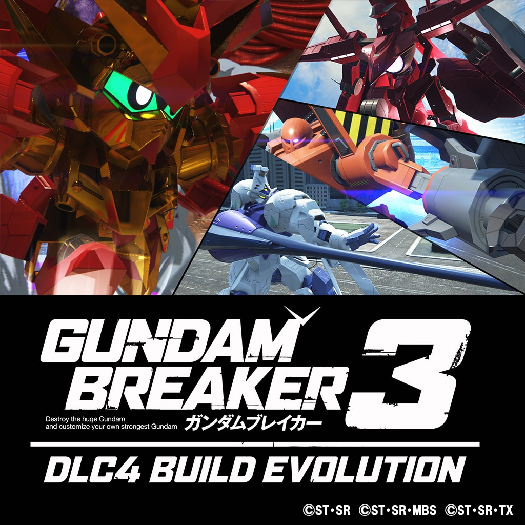 第4波DLC「BUILD EVOLUTION」 (中韓文版)