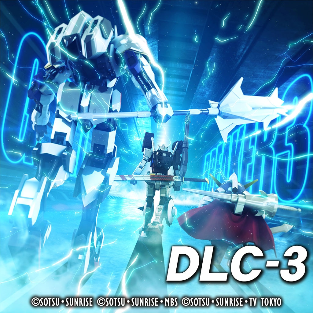 第3波DLC「BUILD RISING」 (中韩文版)