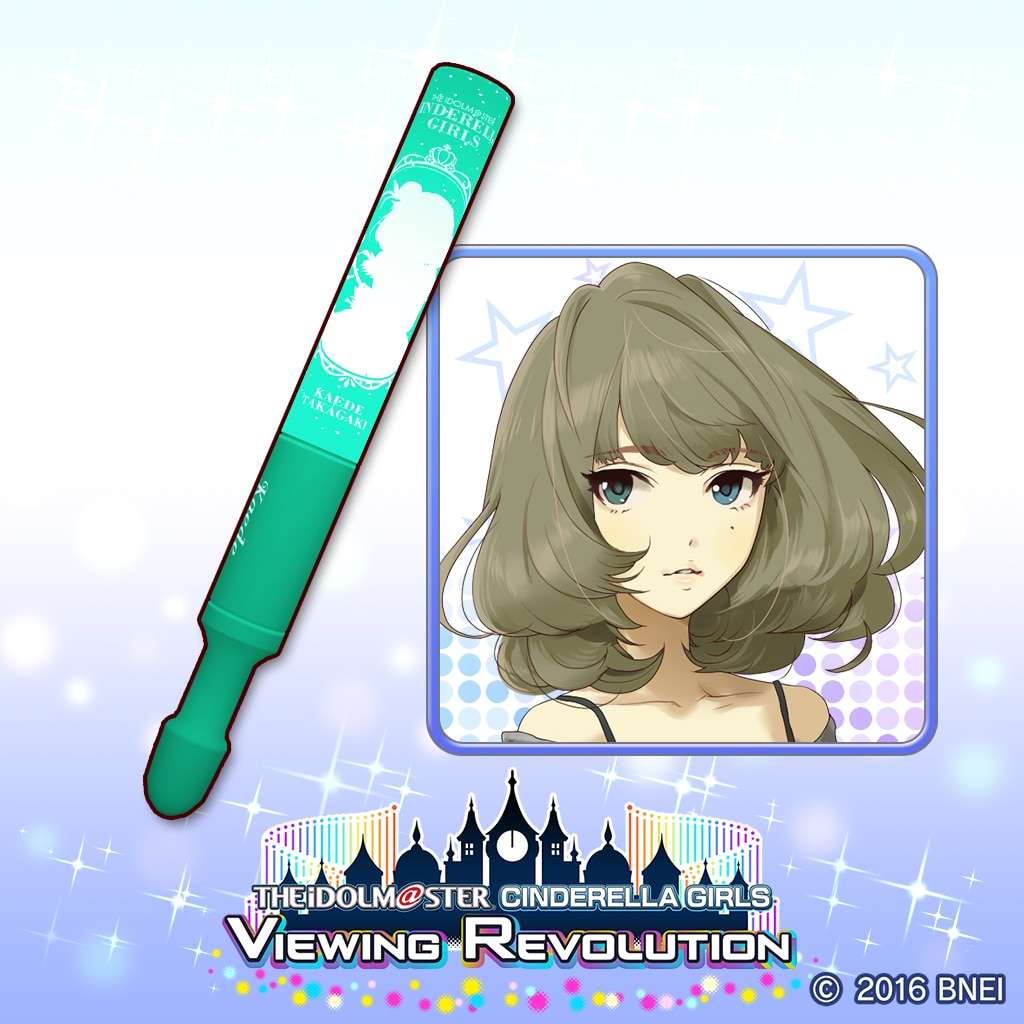 Concert light Kaede Takagaki VR Ver. (English/Chinese/Korean Ver.)