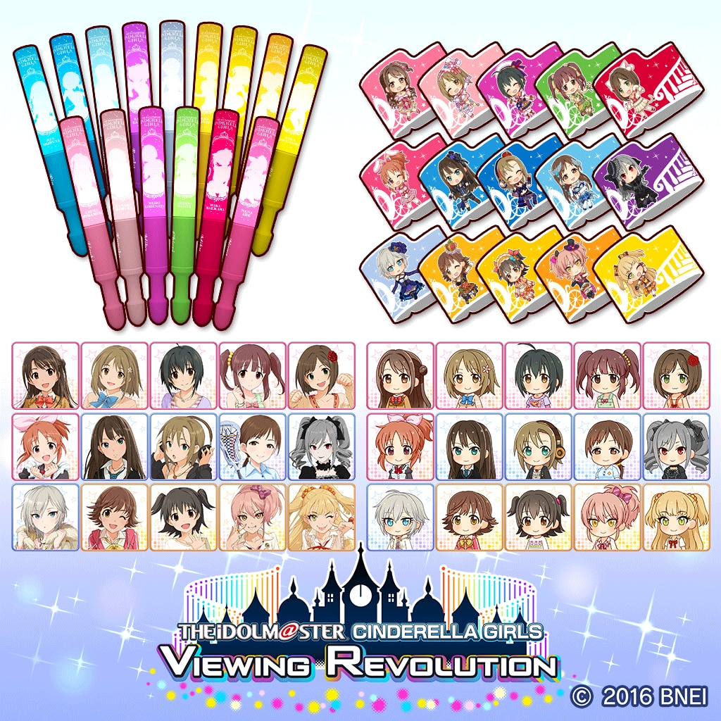 Concert light / Producer's wristband 15 variations set VR Ver. (English/Chinese/Korean Ver.)