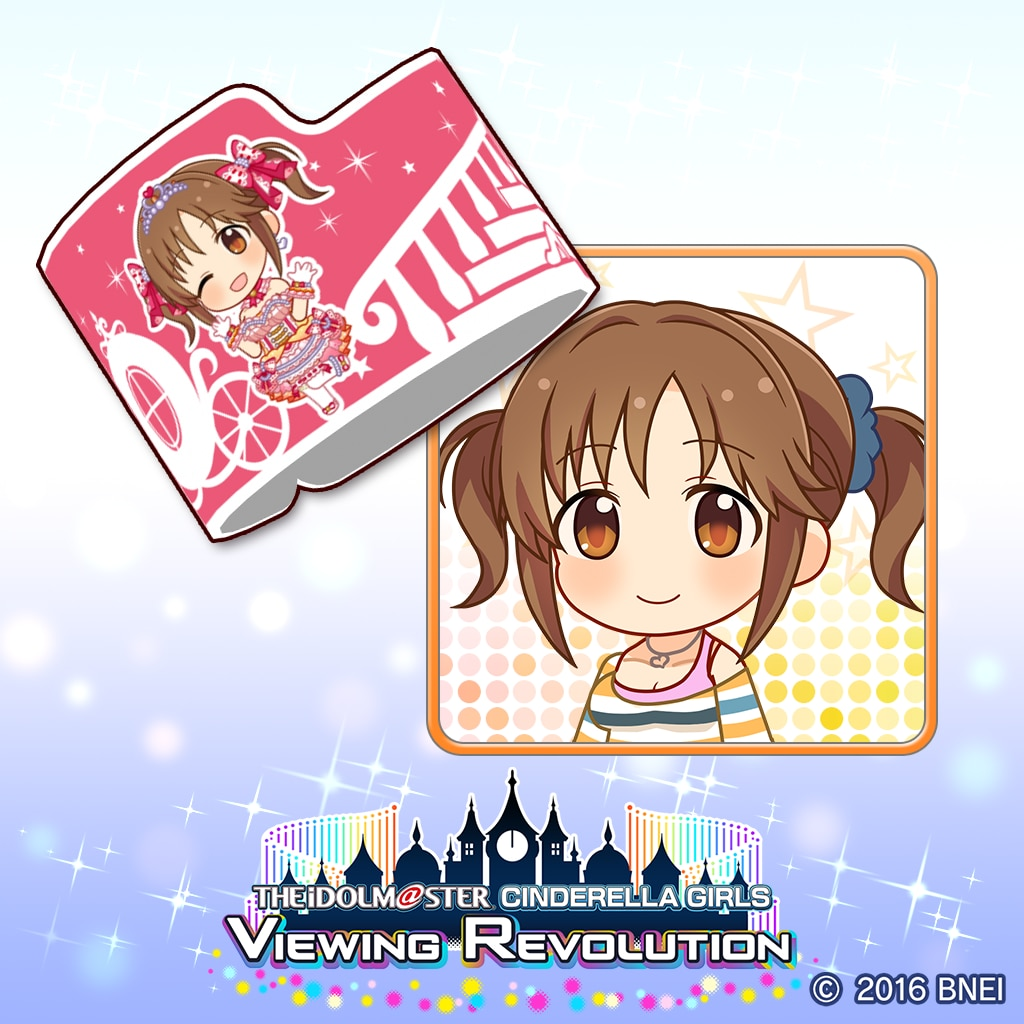 Producer's wristband Airi Totoki VR Ver. (English/Chinese/Korean Ver.)