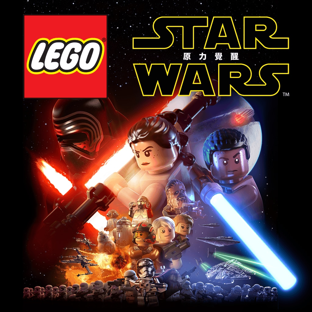 LEGO® STAR WARS™: THE FORCE AWAKENS (English/Chinese Ver.)