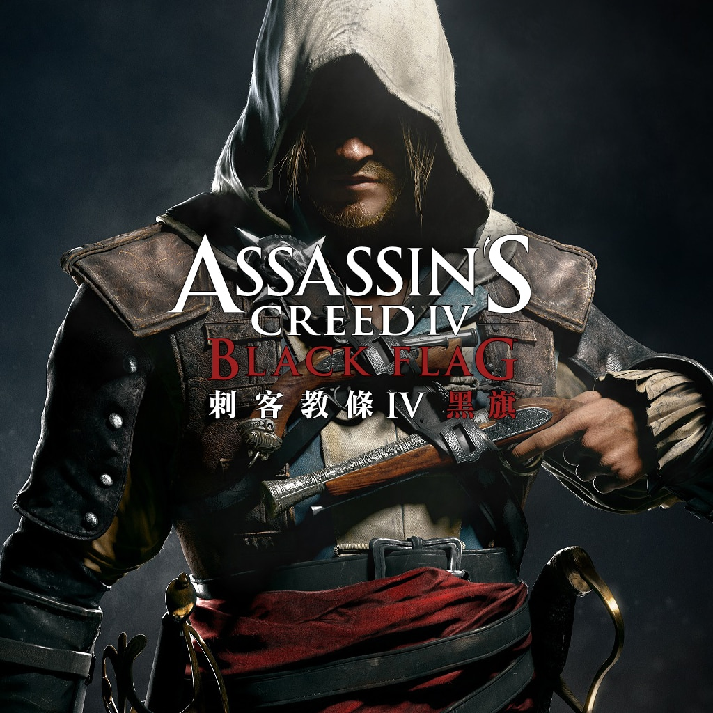 Assassin's Creed® IV Black Flag - Digital Standard Edition - PlayStation®Hits (Chinese Ver.)
