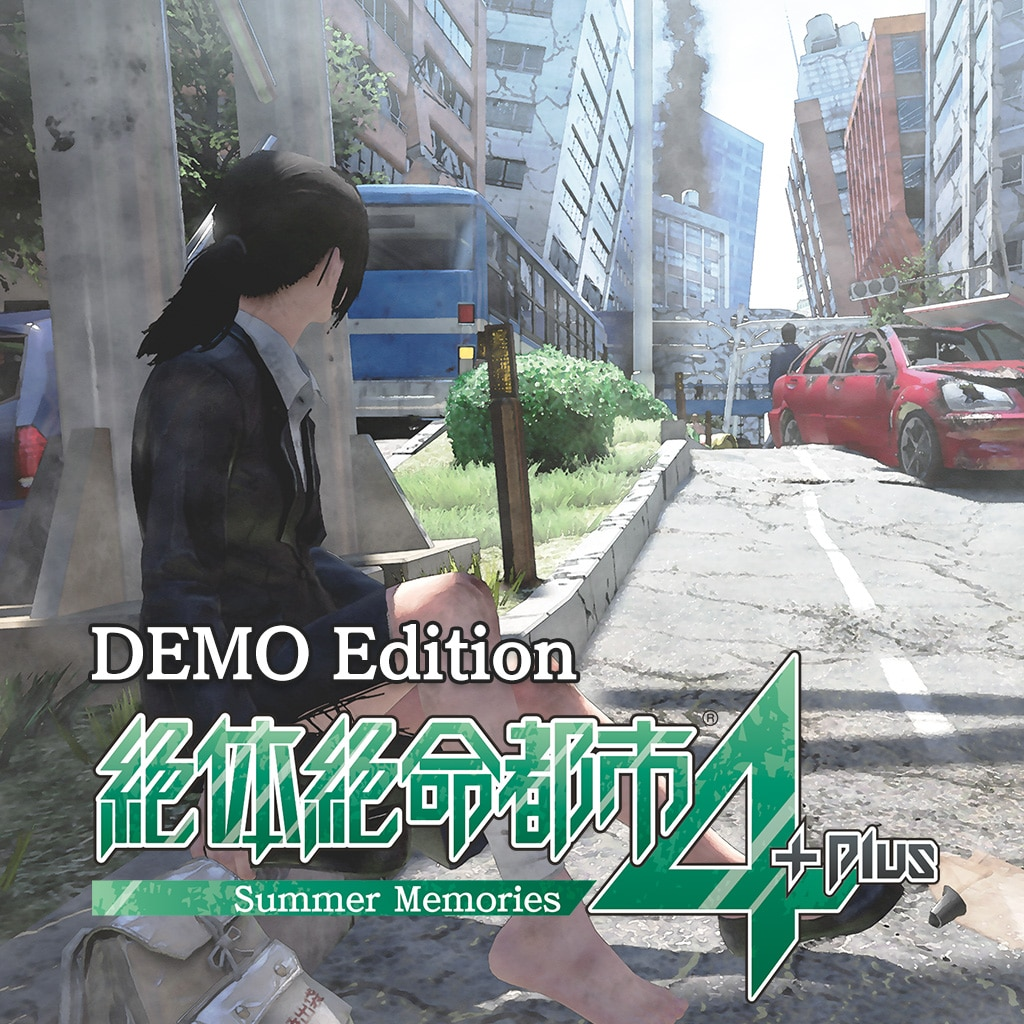 絶体絶命都市4Plus -Summer Memories- DEMO Edition