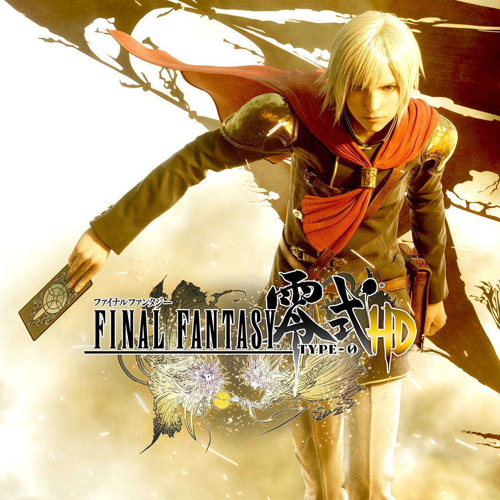 FINAL FANTASY TYPE-0 HD (日文版)